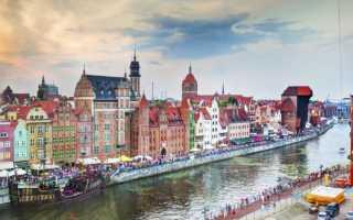 Как уехать в Польшу: способы и порядок действий