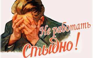 Этапы регулирования вторичной занятости в СССР