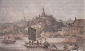 Отношения Китая и Англии в первой половине XIX века