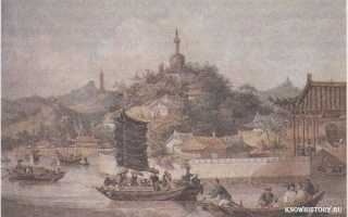 Связи Китая и Англии в первой половине XVIII века