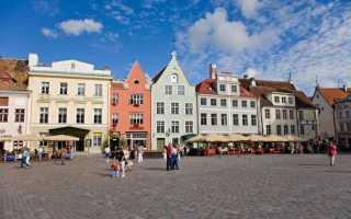 Как уехать в Эстонию: способы и сбор документов