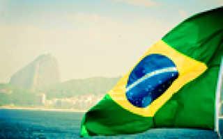 Иммиграция в Бразилию: способы и необходимые деньги
