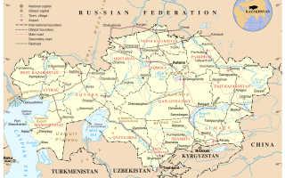 Города Казахстана на букву А