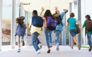 Среднее образование в Испании