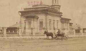 Старый Петропавловск: история города в фотографиях