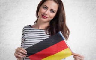 Вакансии и работа в Германии: от поиска до оформления визы и разрешения