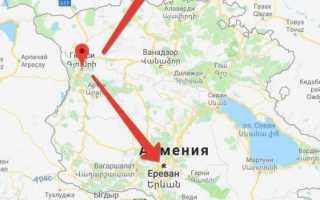 Цены в Армении на продукты, жилье, услуги и отдых