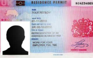 Иммиграция в Англию: способы переезда