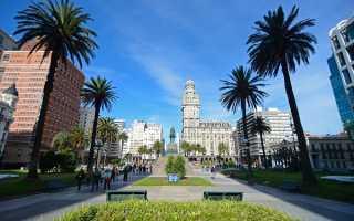 Иммиграция в Уругвай: способы и необходимые деньги