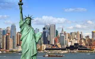 Немецкое население городов США