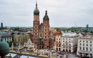 Иммиграция в Польшу: способы переезда от простых до сложных