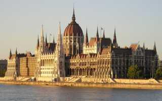 Венгрия в ноябре: отдых, погода и туры