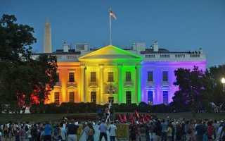 Однополые браки и церковь