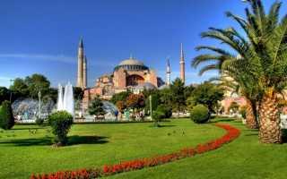 Переезд в Турцию на ПМЖ: виза, документы и деньги