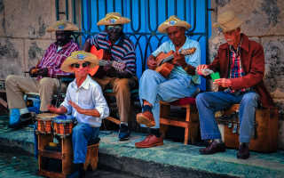 Переезд на Кубу на ПМЖ