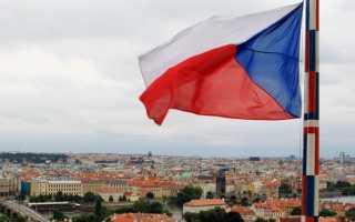 Эмиграция в Чехию: от идеи до документов