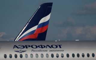 Субсидированные билеты на рейс Новосибирск — Нерюнгри