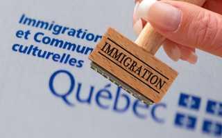 Квебек — отзывы переехавших на ПМЖ