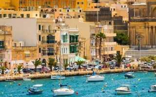 Иммиграция на Мальту от идеи до переезда