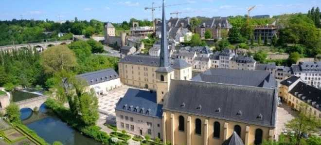 Эмиграция в Люксембург: способы и необходимые документы