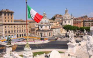 Медицинское образование в Италии