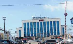 Пермь — отзывы переехавших на ПМЖ