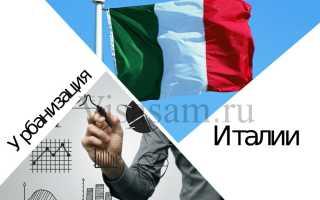 Расселение итальянцев по территории США