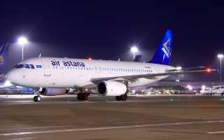 Авиакомпания «Air Astana»