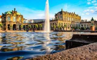 Пенсия в Германии: размер, минимальный стаж и возраст выхода