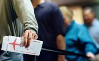Субсидии на авиабилеты в Крым