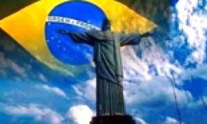 Цены в Бразилии и уровень жизни