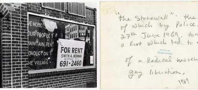 Весна 1967 года в Нью-Йорке: танцы, парады, демонстрации