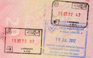 Как уехать на Кипр: способы, визы и порядок действий