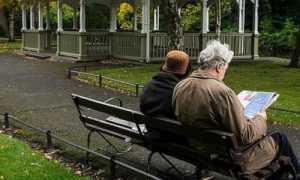 Пенсионеры в Венгрии