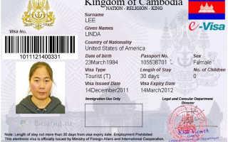 Виза в Камбоджу в 2020 году: какие нюансы оформления для россиян нужно учитывать?