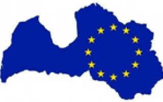 Как получить ПМЖ в Латвии: необходимые документы и деньги