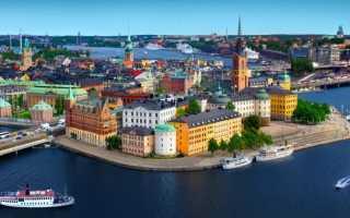 Что мне не нравится в Швеции: обоснованный отзыв иммигрантки