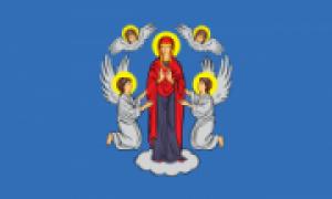 Город в Беларуси на букву А