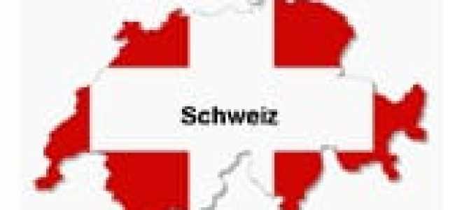 Иммиграция в Швейцарию: способы и необходимые деньги