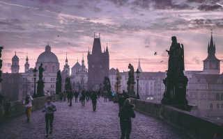 Цены в Чехии на еду, жилье, отдых, товары и услуги
