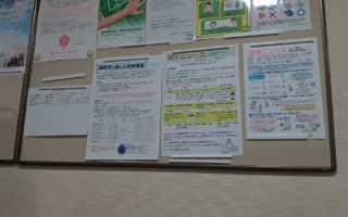 Лечение в Японии