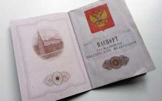 Штраф за просроченный паспорт: сумма и освобождение от оплаты