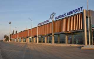 Начинает работу новый терминал в аэропорте Бургаса