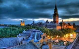 Иммиграция в Сербию: способы переезда и необходимые документы