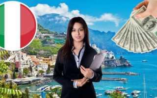 Вакансии и работа в Италии: от поиска и сбора документов до трудоустройства