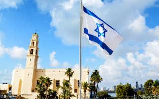 Иммиграция в Израиль от сбора документов до переезда