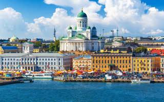 Виза в Хельсинки для россиян в 2020 году: как посетить столицу Финляндии?