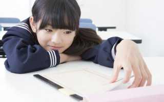 Школа в Японии: образование и классы