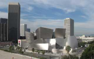 Лос-Анджелес — отзывы переехавших на ПМЖ