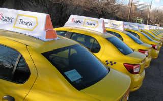 Сколько зарабатывают таксисты в Москве: доходы и расходы